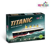 3D PUZZLE TITANIC BOAT Royal Mail Ship (JP Morgan's Marine) 3D-Puzzle-Place Cubic-fun T4012h 35 Pieces