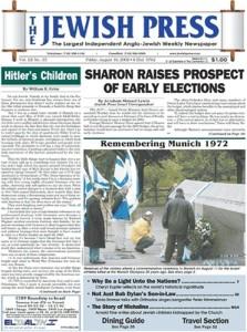Jewish Press - Ny