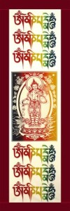 Avalokiteshvara and Mantra ~Cloth Print with Fabric Border